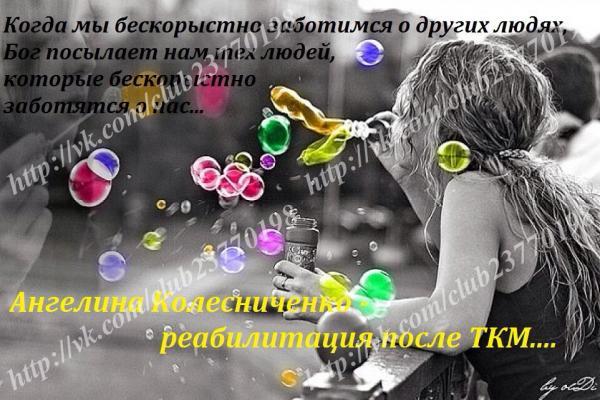post-7148-0-25691100-1407263437_thumb.jpg