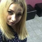 Ульяна_дм19