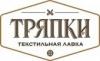 """Текстильная лавка """"ТРЯПКИ"""" - последнее сообщение от AndreyIvanov"""