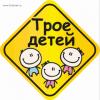 День защиты детей! - последнее сообщение от Алексa